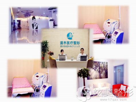 北京清木整形医院环境