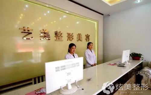 专业的东营艺美整形美容医院