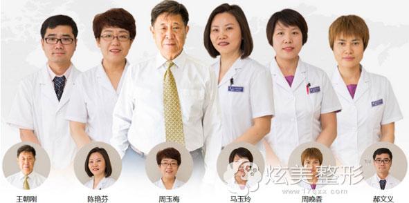 北京博士园植发医师团队
