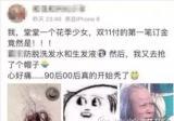 20岁就脱发?北京博士园植发老品牌安全植发效果持久