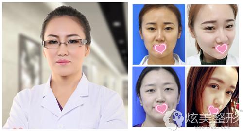 大连瑞丽整形医院院长王苓