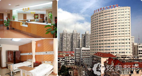 上海九院环境