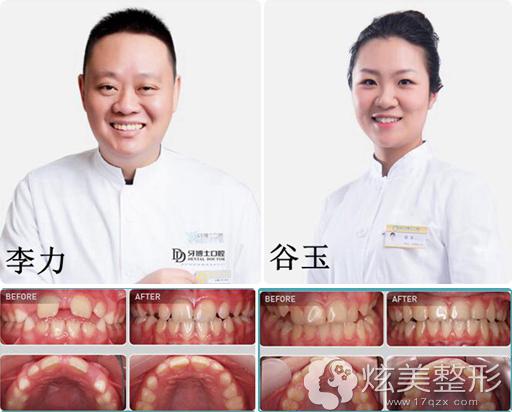 南通牙博士推荐牙齿矫正医生