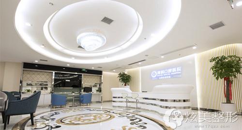专业的南京博韵口腔医院