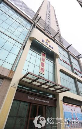 正规的济宁韩美医疗美容医院