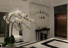上海瑰康医疗美容医院