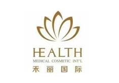 广州禾丽整形美容医院