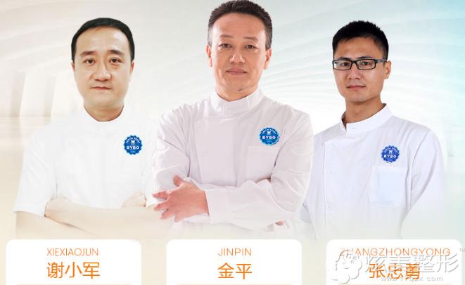 推荐深圳拜博可做牙齿矫正的医生团队