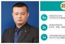 重庆爱思特高伟教授做下颌角磨骨瘦脸2个月术后效果反馈