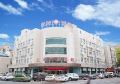 上海虹桥医院疤痕修复科