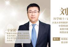 求问大连刘志刚医生:做完双眼皮都说要抹芭克真能祛疤吗