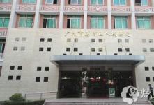 想要摆脱油腻大叔就到广州荔湾人民医院做王牌项目植发