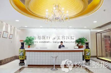 专业的北京丽都医疗美容医院