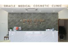 烟台京韩整形医院