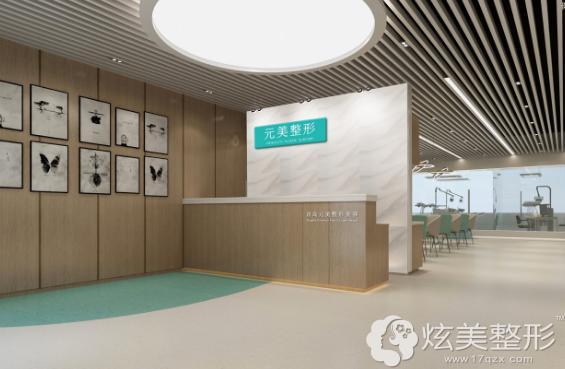 青岛元美整形医院