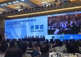 第五届中国脂肪医学大会在上海已落幕 宋建星分享脂肪经验