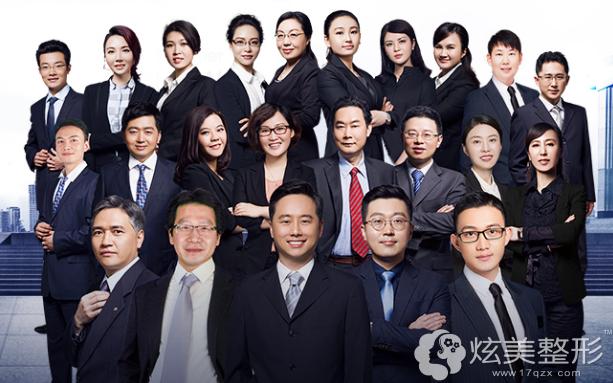 南京医科大学友谊整形医院专家团队