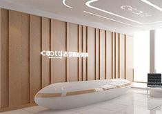 广州古汀医疗美容医院