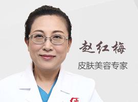 赵红梅说上海时光热玛吉四代效果好