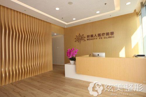 正规的北京叶美人整形医院