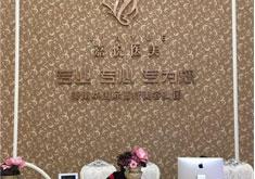 广州嘉悦医疗美容门诊部