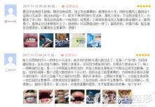 大家对厦门峰煜口腔医院评价怎么样?种植牙齿价格贵不贵