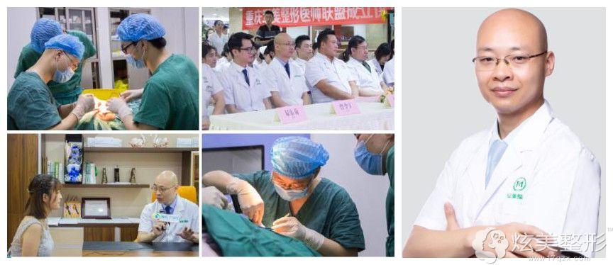 王青松:重庆军美整形外科院长