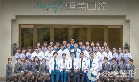 宁波恒美口腔医院