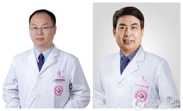 天津时光祛疤主推坐诊医师姚庆君和特邀医生郭树忠