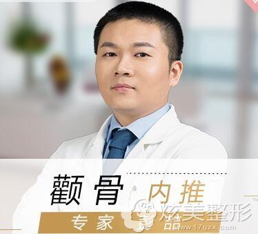 北京煤炭总医院整形中心彭喆医生