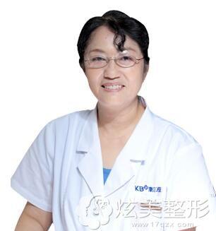 北京康贝佳口腔医院李振芳