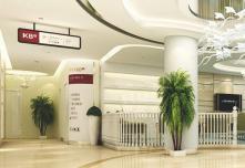 北京做根管治疗较好的康贝佳口腔医院是怎么收费的