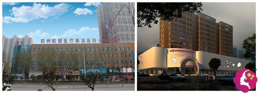 郑州地区比较知名的欧兰整形和集美整形