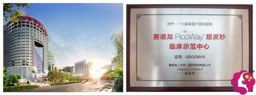 环境优雅的广州美莱整形美容医院
