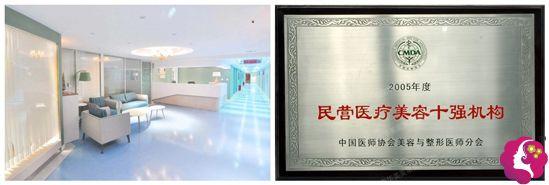 云南昆明华美美莱医疗美容医院环境及荣誉证书