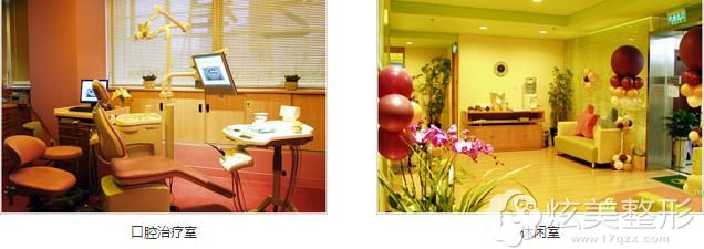 上海艺星口腔治疗室
