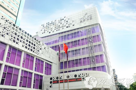 深圳美莱医疗美容医院环境
