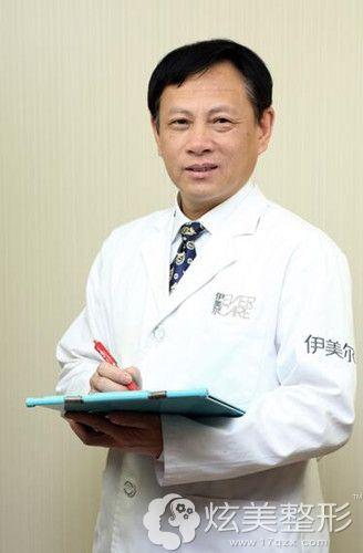 伊美尔整形医院专家韩忠辉