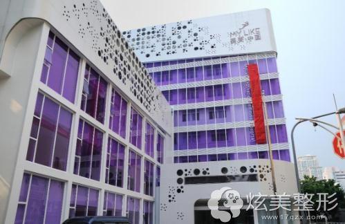 深圳美莱整形医院