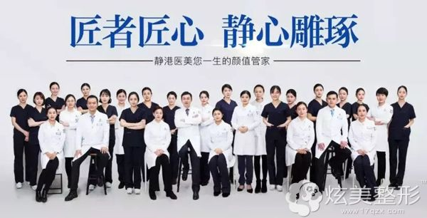 杭州静港花蕊妇科还拥有经验丰富的医生团队