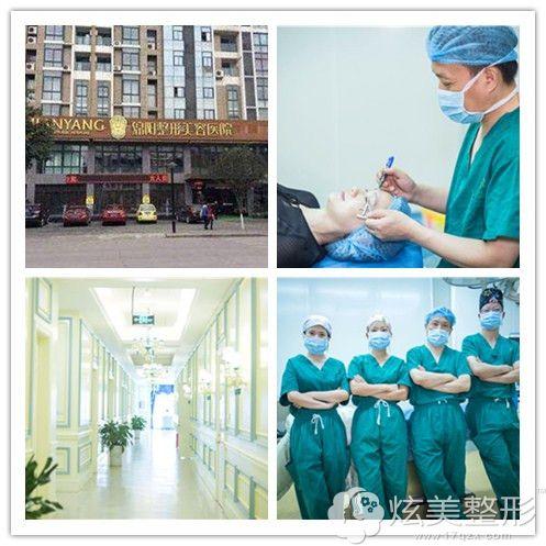 绵阳朗睿整形医院