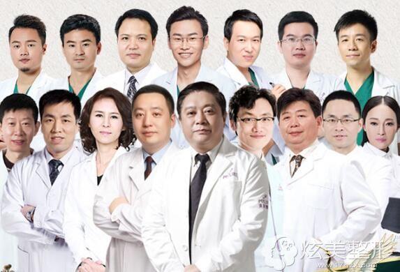 圳美莱整形专家团队