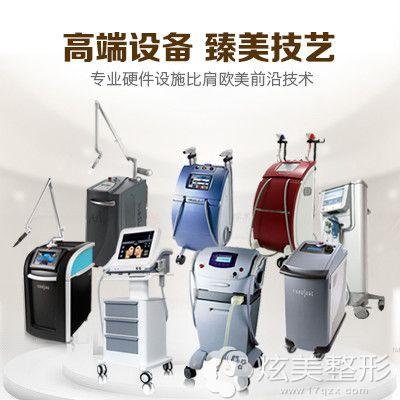 拥有多种激光仪器的福州台江整形