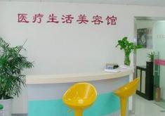 深圳阳光春天医疗美容医院