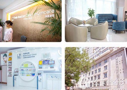环境优雅的天津联合丽格第三医疗美容医院