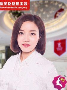 惠州瑞芙臣推荐激光美肤医生陈秀花