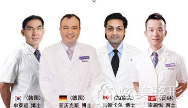 雅度口腔汇聚全球口腔医生