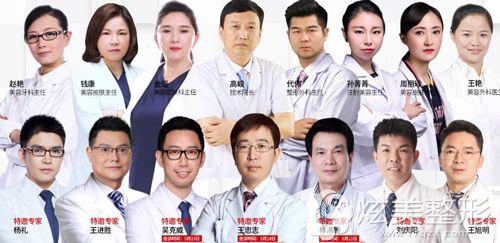 嘉兴曙光中西医结合医院5月坐诊医生团队