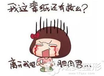 想要好的身材为什么要到宁波静港医疗美容诊所
