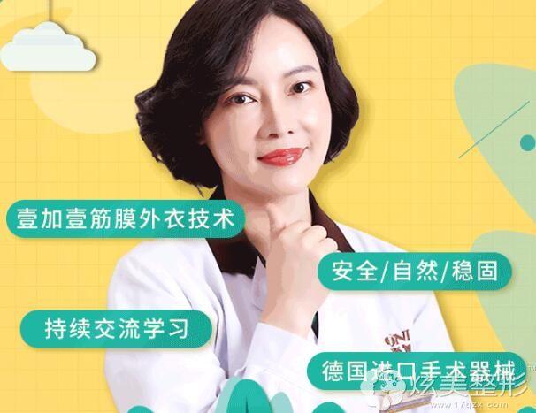 武汉壹加壹整形医院付俊俐是专业的隆鼻医生